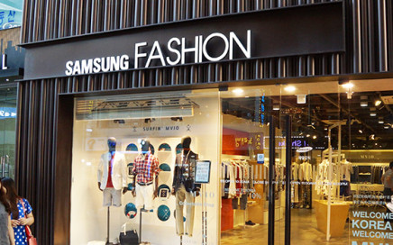 Samsung also has an established presence in the fashion industry